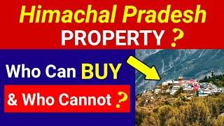 How To Buy Property in Himachal Pradesh ? (In Hindi)   Himachal me jamin kaise kharide ? #Himachal