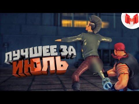 Приколы 2017 февраль №10