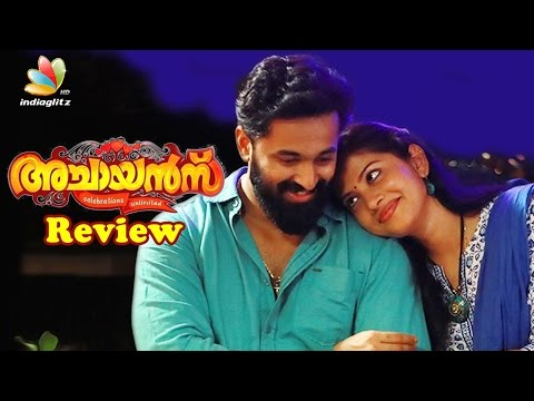 Achayans Movie Review | Unni Mukundan, Jayaram, Amala Paul | Latest Malayalam Cinema News