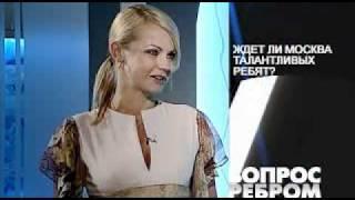 Вопрос ребром № 21 c Ириной Ортман