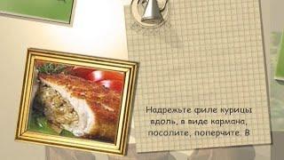 Рецепт дня - 25 октября