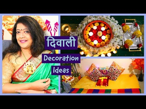Diwali Decoration Ideas | Easy Simple Ideas For Diwali Home Decoration | Madhumita's Real Life
