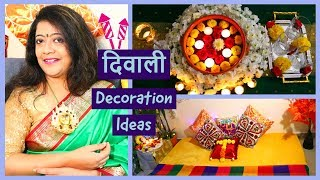 Diwali Decoration Ideas | Easy Simple Ideas For Diwali Home Decoration | Madhumita's Real Life