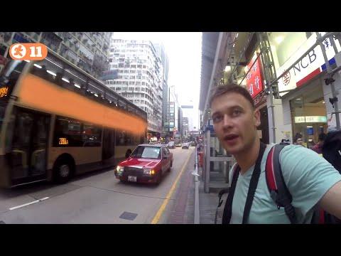 Китай #12 Гуанчжоу - Недошопінг - Гонконг