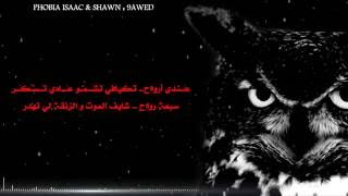 PHOBIA ISAAC SHAWN ☻ 9AWED☻ Lyrics HD