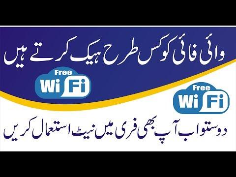 how to change huawei wifi password