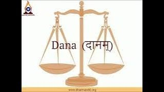 Dana (दानम्) Video series - Episode 3