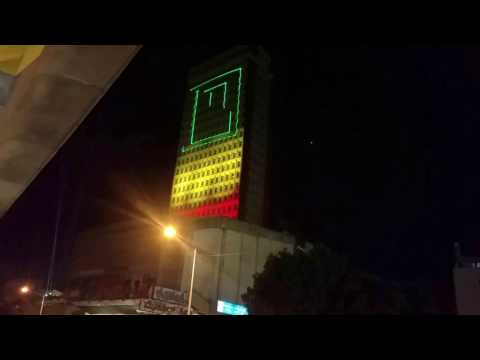 BIFFES 2017 Holographic PROJECTION MAPPING [Utility building]