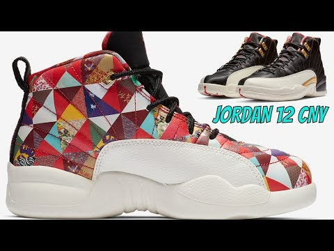 AIR JORDAN 12 CHINESE NEW YEAR WITH OUT