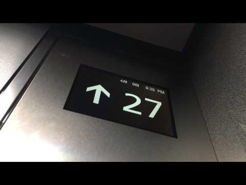 Tokyo Metropolitan Government Office, Japan
