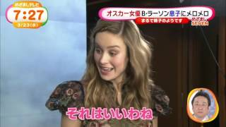 Brie Lason and Jacob Tremblay interview for a Japanse show 2