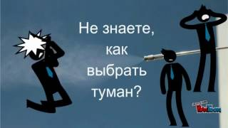 #Туманы_крыма, системы туманообразования,  система туман, купить туман, туман цена, холодный туман(
