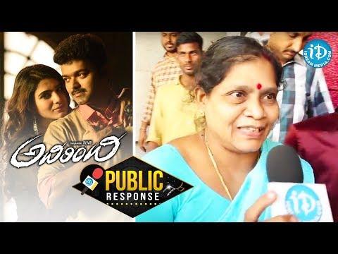 Adhirindhi Movie Public Response / Review    Vijay    Samantha    Kajal Aggarwal,    Atlee