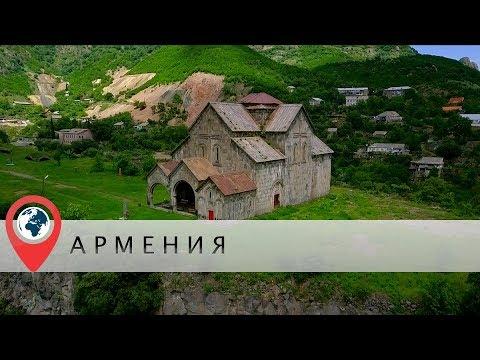 В отпуск в Армению. Часть 6. Лорийский район