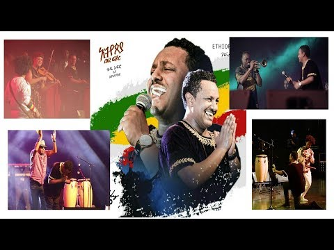 Teddy Afro - Live @ Addis Ababa, Millenium Hall Nov 2018 (Full Concert HD)