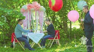 Романтическое свидание на природе (с) Простые Радости