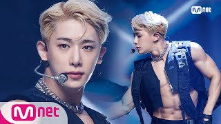 [WONHO - Open Mind] Solo Debut Stage | M COUNTDOWN 200910 EP.681
