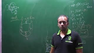 Functions  ( Lec -31)