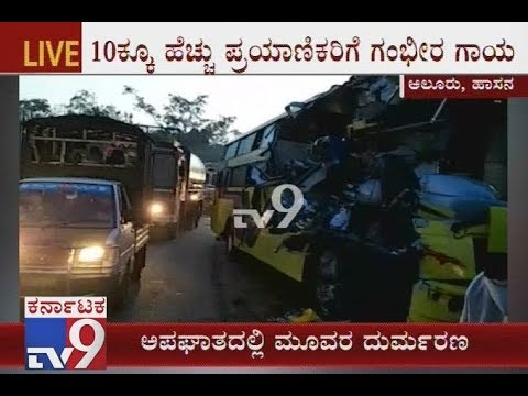 Horrific Accident in Hassan NH 75, KSRTC Volvo Bus Rams into a Durgamba Bus, 3 Passengers Killed