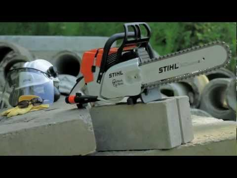 New Stihl Gs 461 Concrete Cutting Chain Saw How To Save