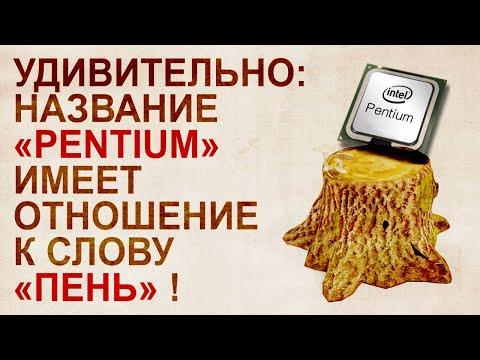Советские компьютеры. Противостояние технологий