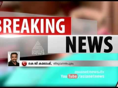 BJP worker hacked to death in Pinarayi, hartal in Kerala Tomorrow