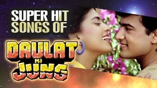 Daulat Ki Jung | Romantic Hindi Movie | All Songs | Aamir Khan, Juhi Chawla
