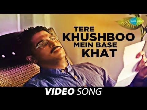 Tere Khushboo Mein Base Khat | Ghazal Video Song | Jagjit Singh Mp3