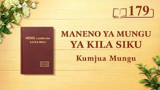 Neno la Mungu   Mungu Mwenyewe, Yule wa Kipekee IX   Dondoo 179