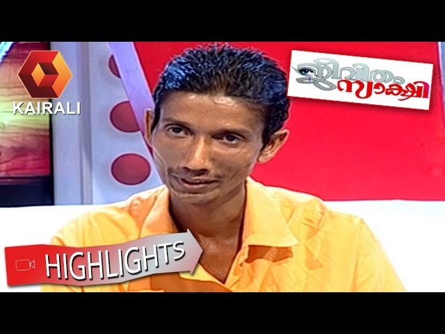 Jeevitham Sakshi 05 01 2015 Highlights
