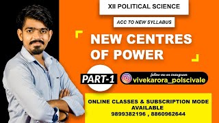 Alternative Centres Of Power Part 1 POLITICAL SCIENCE NCERT