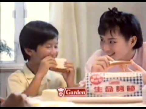 香港中古廣告: 嘉頓生命麵包(過山車篇)1987 - YouTube