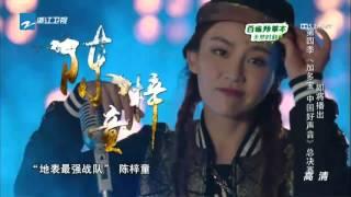 《加多宝中国好声音》第四季 鸟巢巅峰之夜冠军总决赛 07102015