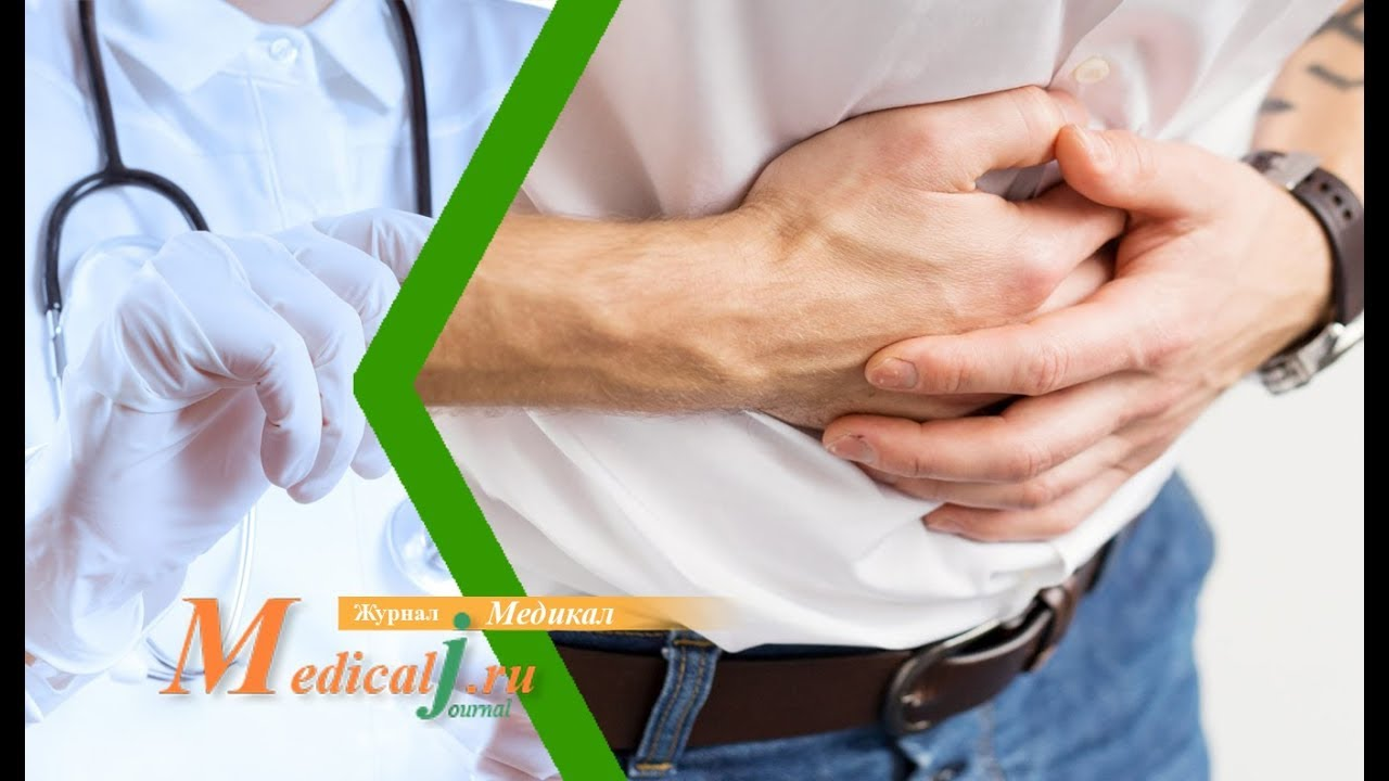 Симптомы приступа панкреатита и лечение в домашних условиях