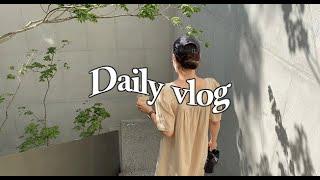 Vlog | 카페,모아…