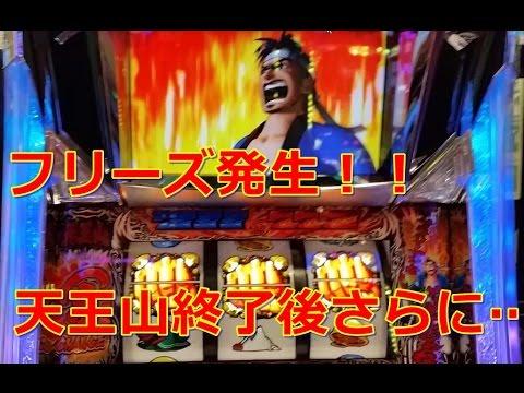 パチスロ サラリーマン金太郎 動画