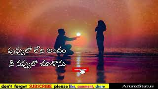 potti (పొట్టి) heart touching love quotes whatsapp status vedio