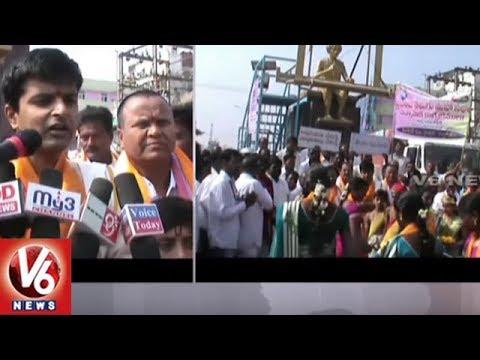 World Telugu Conference Preparation Rally In Rajanna Sircilla District | V6 News