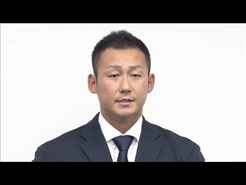 【ノーカット】日本ハム・中田翔 会見~巨人へ電撃移籍(2021年8月20日)