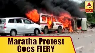 Maratha Protest Goes FIERY, VIOLENT, Out of CONTROL | ABP News