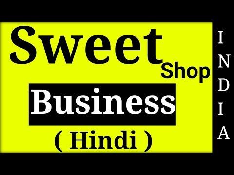 START SWEET SHOP BUSINESS IN INDIA | मिठाइयों से कमाई | Dessert, Party, Business idea | in Hindi