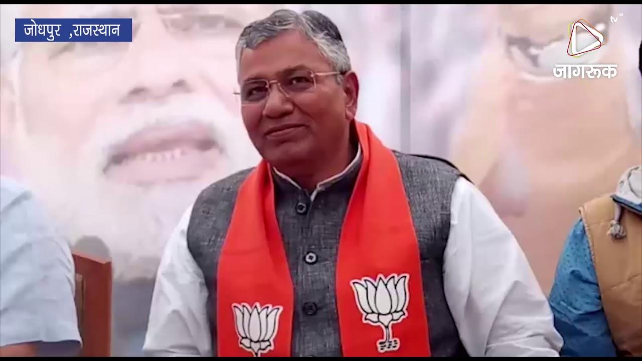 जोधपुर : कांग्रेस में परिवारवाद पर बरसे पीपी चौधरी