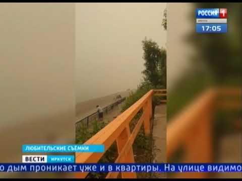 Жители Киренского района стараются не выходить на улицу из-за задымления