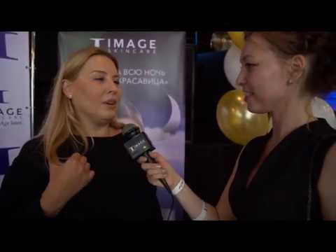 IMAGE Skincare Launch Party Moscow