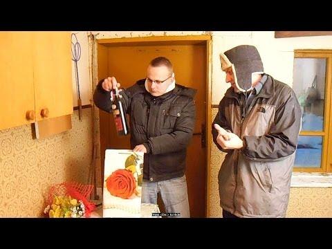 Walentynki 'u Szwagra' - Video Dowcip
