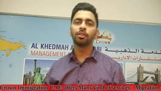 Services offered by Crown immigration UAE - Al Khedmah Al Thahabi Management Consultancy