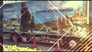 ROYALcomfort - 旅立ち
