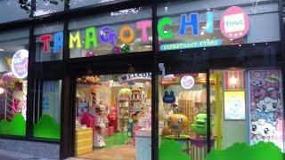 Tamagotchi Store | Tokyo Station | Tamagotchi Plus Color