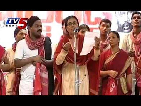Damsari Damsari song on 'shepherd' by Vimalakka | Vasthunna Poru Patanai : TV5 News