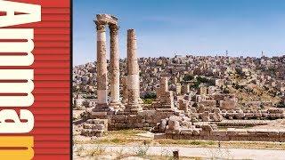 【約旦Jordan】#1 一個坐落在七個山頭上的城市-安曼 4K│晴天旅遊